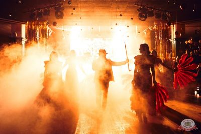 Новый год 2020: Bohemia Night, 1 января 2020 - Ресторан «Максимилианс» Тюмень - 23