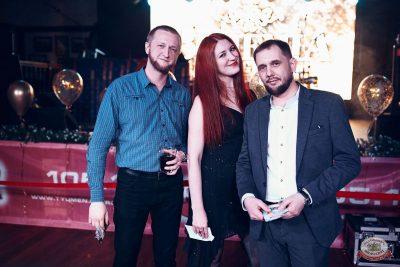 Новый год 2020: Bohemia Night, 1 января 2020 - Ресторан «Максимилианс» Тюмень - 24