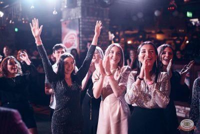 Новый год 2020: Bohemia Night, 1 января 2020 - Ресторан «Максимилианс» Тюмень - 29