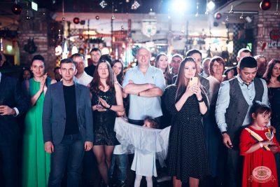 Новый год 2020: Bohemia Night, 1 января 2020 - Ресторан «Максимилианс» Тюмень - 32