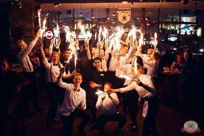 Новый год 2020: Bohemia Night, 1 января 2020 - Ресторан «Максимилианс» Тюмень - 33