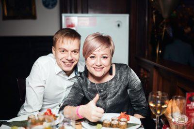 Новый год 2020: Bohemia Night, 1 января 2020 - Ресторан «Максимилианс» Тюмень - 43