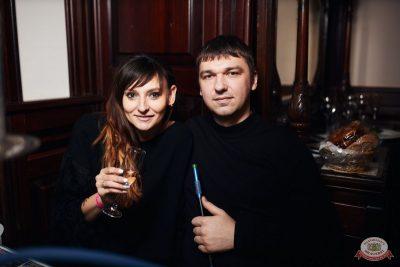 Новый год 2020: Bohemia Night, 1 января 2020 - Ресторан «Максимилианс» Тюмень - 45
