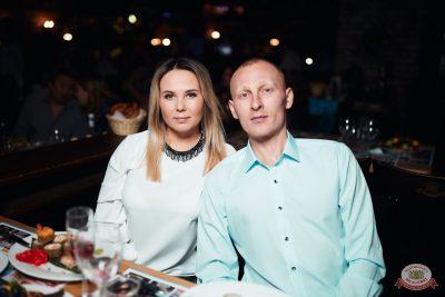 Новый год 2020: Bohemia Night, 1 января 2020 - Ресторан «Максимилианс» Тюмень - 46