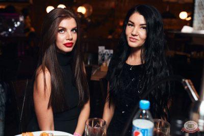 Новый год 2020: Bohemia Night, 1 января 2020 - Ресторан «Максимилианс» Тюмень - 48