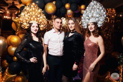 Новый год 2020: Bohemia Night, 1 января 2020 - Ресторан «Максимилианс» Тюмень - 5