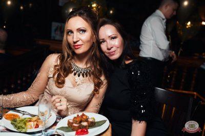Новый год 2020: Bohemia Night, 1 января 2020 - Ресторан «Максимилианс» Тюмень - 55