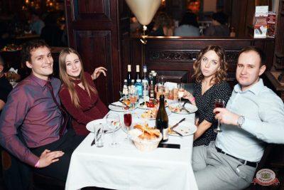 Новый год 2020: Bohemia Night, 1 января 2020 - Ресторан «Максимилианс» Тюмень - 59