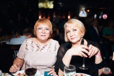 Новый год 2020: Bohemia Night, 1 января 2020 - Ресторан «Максимилианс» Тюмень - 71