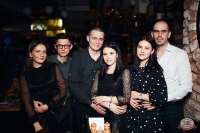 Новый год 2020: Bohemia Night, 1 января 2020 - Ресторан «Максимилианс» Тюмень - 72