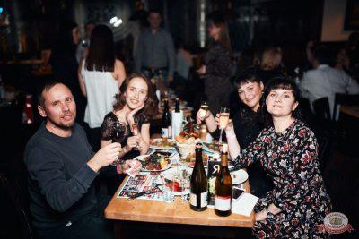 Новый год 2020: Bohemia Night, 1 января 2020 - Ресторан «Максимилианс» Тюмень - 73