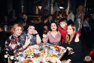 Новый год 2020: Bohemia Night, 1 января 2020 - Ресторан «Максимилианс» Тюмень - 75