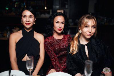 Новый год 2020: Bohemia Night, 1 января 2020 - Ресторан «Максимилианс» Тюмень - 76