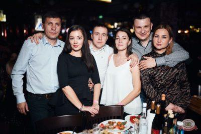 Новый год 2020: Bohemia Night, 1 января 2020 - Ресторан «Максимилианс» Тюмень - 78