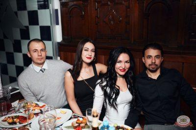 Новый год 2020: Bohemia Night, 1 января 2020 - Ресторан «Максимилианс» Тюмень - 79