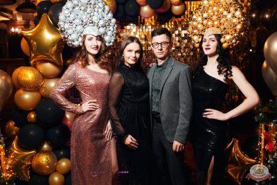 Новый год 2020: Bohemia Night, 1 января 2020 - Ресторан «Максимилианс» Тюмень - 8