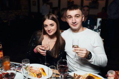 Новый год 2020: Bohemia Night, 1 января 2020 - Ресторан «Максимилианс» Тюмень - 80