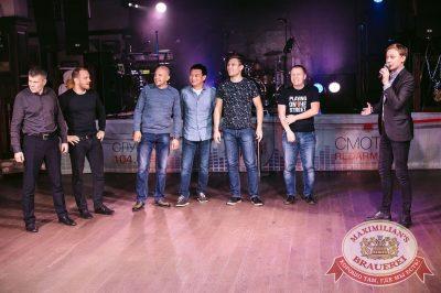 «Октоберфест-2017»: Бир Кинг, 20 сентября 2017 - Ресторан «Максимилианс» Тюмень - 1