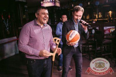 «Октоберфест-2017»: Бир Кинг, 20 сентября 2017 - Ресторан «Максимилианс» Тюмень - 11