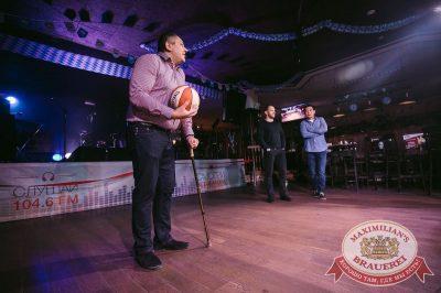«Октоберфест-2017»: Бир Кинг, 20 сентября 2017 - Ресторан «Максимилианс» Тюмень - 12