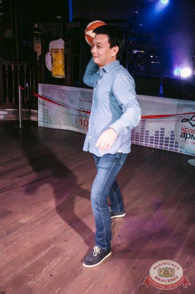 «Октоберфест-2017»: Бир Кинг, 20 сентября 2017 - Ресторан «Максимилианс» Тюмень - 14