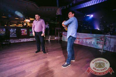 «Октоберфест-2017»: Бир Кинг, 20 сентября 2017 - Ресторан «Максимилианс» Тюмень - 15