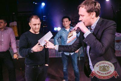 «Октоберфест-2017»: Бир Кинг, 20 сентября 2017 - Ресторан «Максимилианс» Тюмень - 16