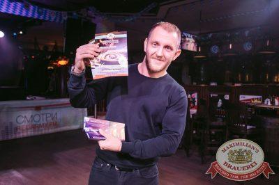 «Октоберфест-2017»: Бир Кинг, 20 сентября 2017 - Ресторан «Максимилианс» Тюмень - 17