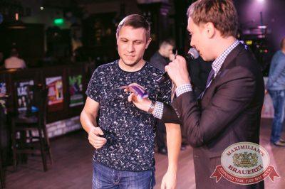 «Октоберфест-2017»: Бир Кинг, 20 сентября 2017 - Ресторан «Максимилианс» Тюмень - 4
