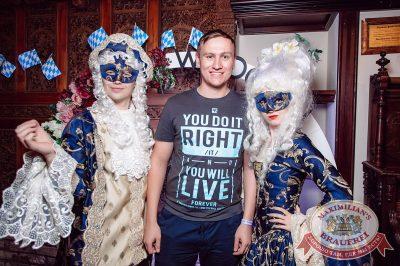 «Октоберфест-2017»: выбор Короля и Королевы (второй тур), 23 сентября 2017 - Ресторан «Максимилианс» Тюмень - 1