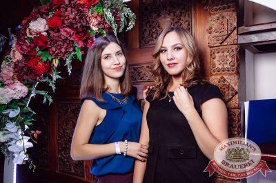 «Октоберфест-2017»: выбор Короля и Королевы (второй тур), 23 сентября 2017 - Ресторан «Максимилианс» Тюмень - 11