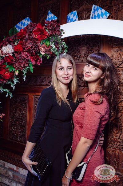 «Октоберфест-2017»: выбор Короля и Королевы (второй тур), 23 сентября 2017 - Ресторан «Максимилианс» Тюмень - 13
