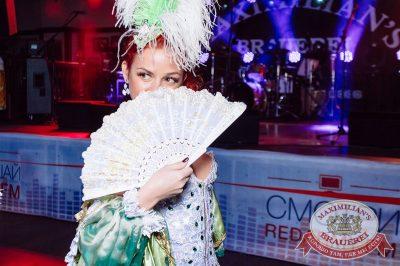 «Октоберфест-2017»: выбор Короля и Королевы (второй тур), 23 сентября 2017 - Ресторан «Максимилианс» Тюмень - 14