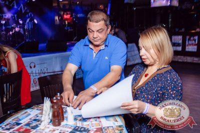 «Октоберфест-2017»: выбор Короля и Королевы (второй тур), 23 сентября 2017 - Ресторан «Максимилианс» Тюмень - 15