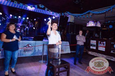 «Октоберфест-2017»: выбор Короля и Королевы (второй тур), 23 сентября 2017 - Ресторан «Максимилианс» Тюмень - 16