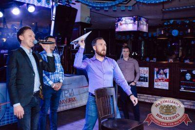 «Октоберфест-2017»: выбор Короля и Королевы (второй тур), 23 сентября 2017 - Ресторан «Максимилианс» Тюмень - 17