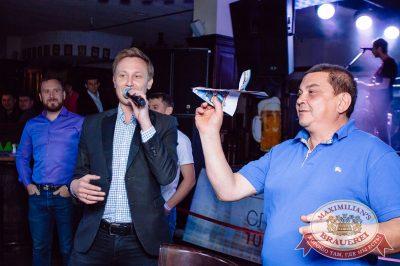 «Октоберфест-2017»: выбор Короля и Королевы (второй тур), 23 сентября 2017 - Ресторан «Максимилианс» Тюмень - 18