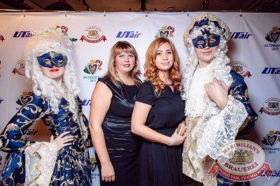 «Октоберфест-2017»: выбор Короля и Королевы (второй тур), 23 сентября 2017 - Ресторан «Максимилианс» Тюмень - 2