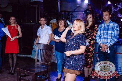 «Октоберфест-2017»: выбор Короля и Королевы (второй тур), 23 сентября 2017 - Ресторан «Максимилианс» Тюмень - 20