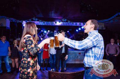 «Октоберфест-2017»: выбор Короля и Королевы (второй тур), 23 сентября 2017 - Ресторан «Максимилианс» Тюмень - 22