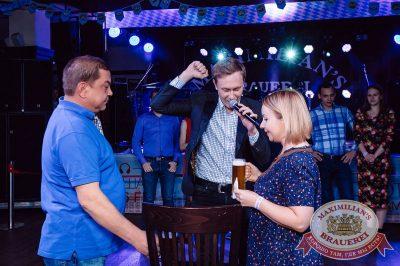 «Октоберфест-2017»: выбор Короля и Королевы (второй тур), 23 сентября 2017 - Ресторан «Максимилианс» Тюмень - 24