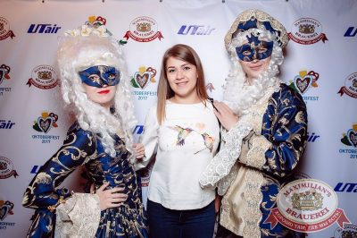 «Октоберфест-2017»: выбор Короля и Королевы (второй тур), 23 сентября 2017 - Ресторан «Максимилианс» Тюмень - 3