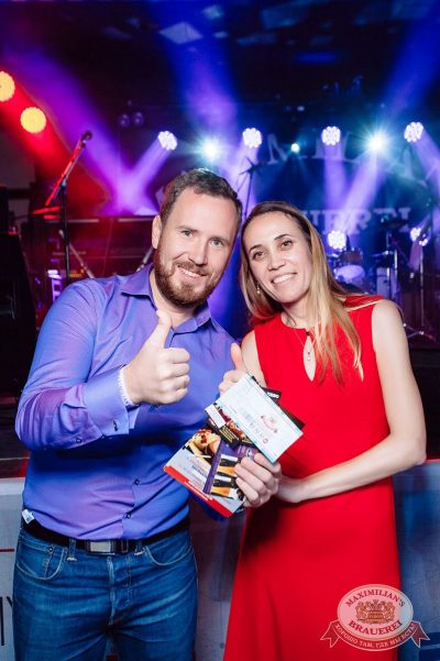 «Октоберфест-2017»: выбор Короля и Королевы (второй тур), 23 сентября 2017 - Ресторан «Максимилианс» Тюмень - 31