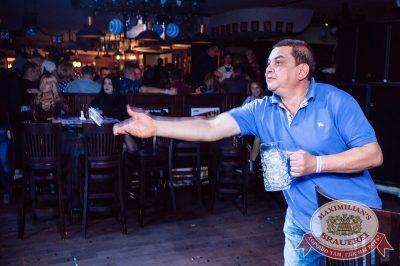 «Октоберфест-2017»: выбор Короля и Королевы (второй тур), 23 сентября 2017 - Ресторан «Максимилианс» Тюмень - 34