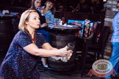 «Октоберфест-2017»: выбор Короля и Королевы (второй тур), 23 сентября 2017 - Ресторан «Максимилианс» Тюмень - 35