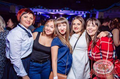 «Октоберфест-2017»: выбор Короля и Королевы (второй тур), 23 сентября 2017 - Ресторан «Максимилианс» Тюмень - 49
