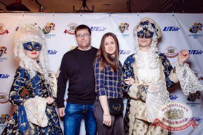 «Октоберфест-2017»: выбор Короля и Королевы (второй тур), 23 сентября 2017 - Ресторан «Максимилианс» Тюмень - 5