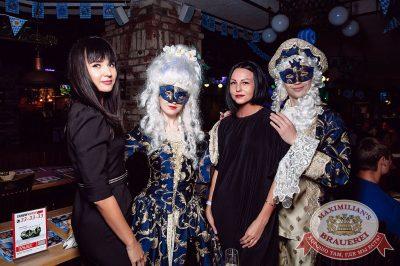 «Октоберфест-2017»: выбор Короля и Королевы (второй тур), 23 сентября 2017 - Ресторан «Максимилианс» Тюмень - 53