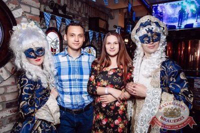«Октоберфест-2017»: выбор Короля и Королевы (второй тур), 23 сентября 2017 - Ресторан «Максимилианс» Тюмень - 55