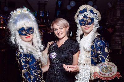 «Октоберфест-2017»: выбор Короля и Королевы (второй тур), 23 сентября 2017 - Ресторан «Максимилианс» Тюмень - 56
